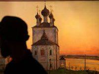 «Русские» торги Sotheby's в Лондоне принесли более 18 млн фунтов
