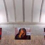 """Экспонаты выставки """"Память поколений"""" теперь можно увидеть в метро"""