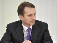 Сергей Нарышкин призвал активнее привлекать молодых специалистов в археологию