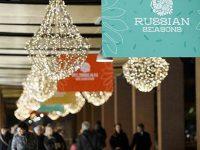Символ фестиваля «Русские сезоны» был передан Франции