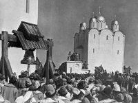 Во Франции наградили фильмы Каннского фестиваля 1939 года