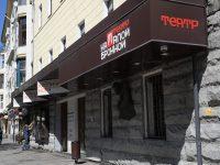 Зальцбургский фестиваль представил в Москве программу к столетнему юбилею