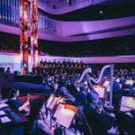 """Стала известна программа первого концерта Sound up prime в """"Зарядье"""""""