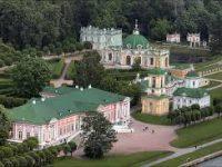 100 лет Государственному музею керамики в Кусково