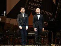 В Рязани наградили победителей Международного фортепианного конкурса русской музыки