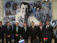 Музей Гагарина получит федеральный статус и новое здание