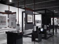 В Москве открылась экспериментальная выставка о советском андерграунде