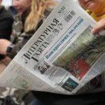 """Путин поздравил коллектив редакции """"Литературной газеты"""" с юбилеем"""