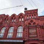 Театр им. Вл. Маяковского готовится к реконструкции