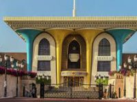 В Омане отменили гастроли Большого театра из-за траура