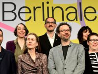 Берлинале объявил конкурсную программу