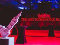 Награждение лауреатов премии The Art Newspaper Russia и другие события в мире культуры