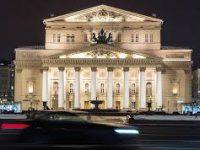 Большой театр не поедет на гастроли во Францию