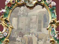 Зеркала на выставке «Эпохи миг в зеркальном отражении»
