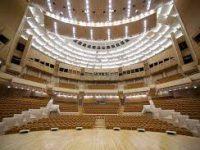 В Московском доме музыки открылся новый зал