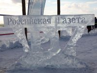 На Байкале появилась новая достопримечательность