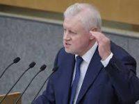 Сергей Миронов вступился за сериал «Зулейха открывает глаза»