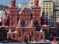 Исторический музей запустил флешмоб в поддержку коллег