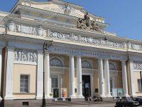 Музеи запускают продажу билетов с открытой датой