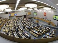 Комитет ГД запросит у правительства данные о мерах поддержки книгоиздания
