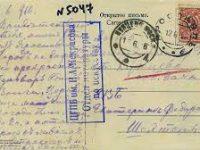 В московской библиотеке нашли переписку архитектора Шехтеля