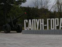 На Сапун-горе в Севастополе запретят кататься на велосипедах и лошадях