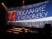 Юбилейный кинофестиваль «Послание к человеку» перенесен на ноябрь