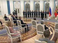 Президент вручил Государственные премии за 2019 год