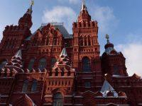 Исторический музей представит выставку работ Федора Рокотова