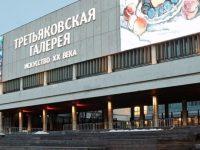 В Новой Третьяковке открывается выставка «НЕНАВСЕГДА. 1968-1985»