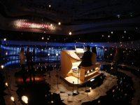 Концертный зал «Зарядье» возобновил продажу билетов на следующий сезон
