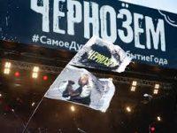 Почему отменили фестиваль «Чернозем» в Тамбове, несмотря на разрешение властей