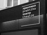 Театр «Практика» готовит к премьере спектакль «Поле»