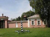 В Ленинградской области готовят туристический маршрут по пушкинским местам
