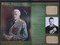 В Москве на Арбате открылась выставка Александра Шилова «Они сражались за Родину!»