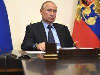 Путин потребовал выполнить поручение о строгом учете памятников культуры