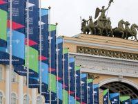 Санкт-Петербургский культурный форум открывает прием заявок на премию «Культура онлайн»
