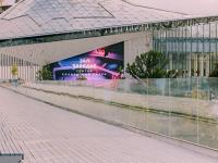 БСО им. Чайковского и «Геликон-опера» дадут совместный концерт в зале «Зарядье»