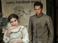 К 75-летию Журбина Большой театр покажет премьеру оперы «Мелкий бес»