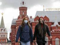 Федеральные музеи в Москве закрывают выставки и отменяют экскурсии