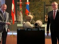 Музей Зальцбурга вернет в Россию ценные экспонаты