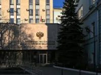 Минкультуры готово учредить в России звание «Заслуженный писатель»