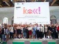 Стартовал третий сезон Всероссийского литературного конкурса «Класс!»