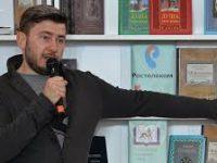 В России создали Ассоциацию писателей и издателей