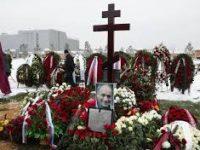 Валентина Гафта похоронили на Троекуровском кладбище