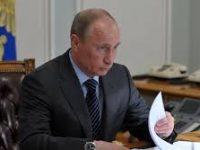 Путину представят предложение по наградам работников культуры с ОВЗ