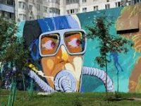 Свыше 50 учреждений культуры Подмосковья превратят в объекты стрит-арта