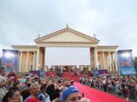 Объявлены даты проведения фестиваля «Кинотавр» в Сочи