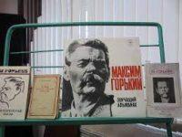 В Сорренто решили каждый год отмечать День Максима Горького