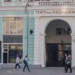 В Театре имени Ермоловой прокомментировали сообщения об увольнениях